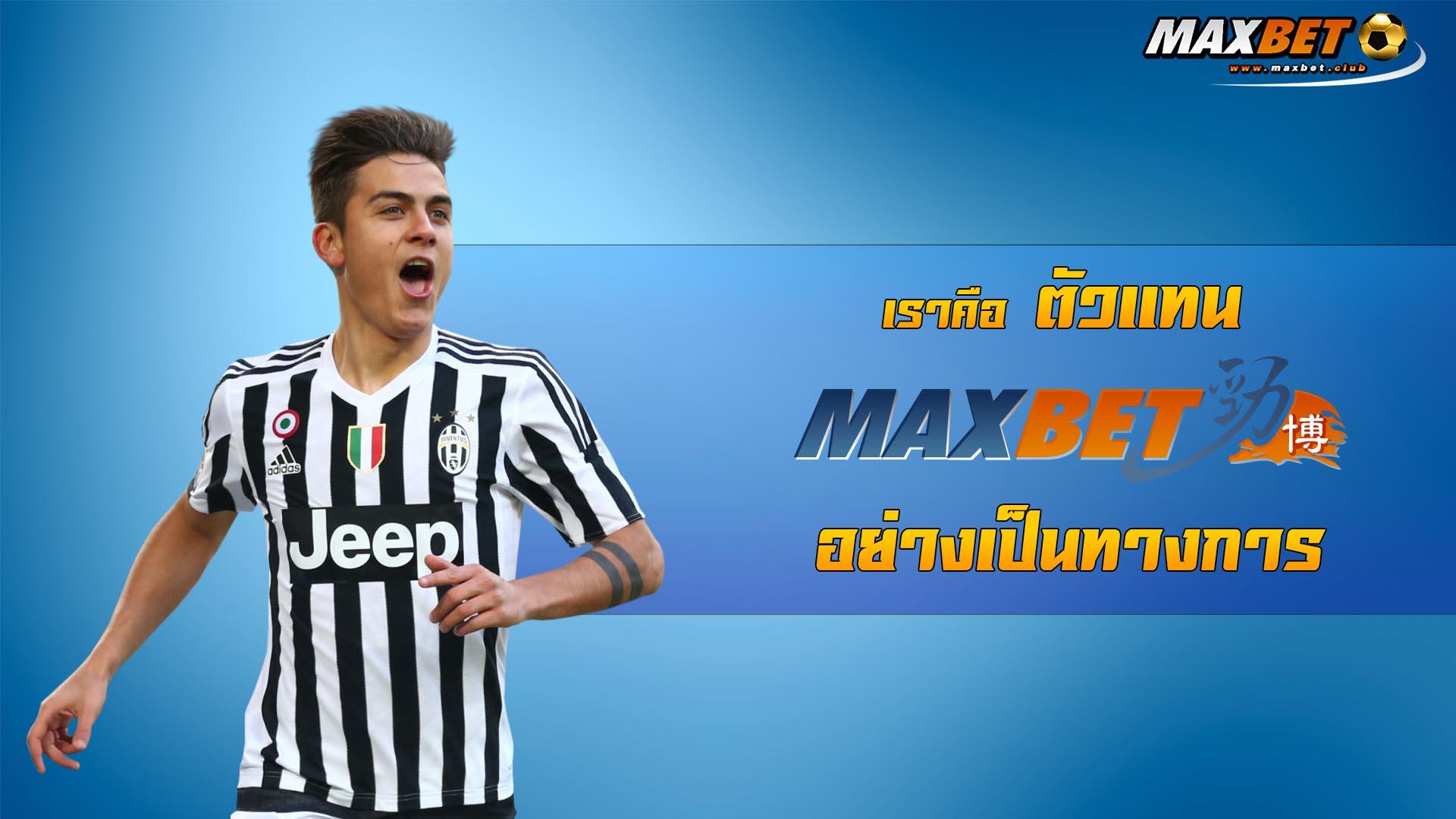 thumnail-maxbetclub-81