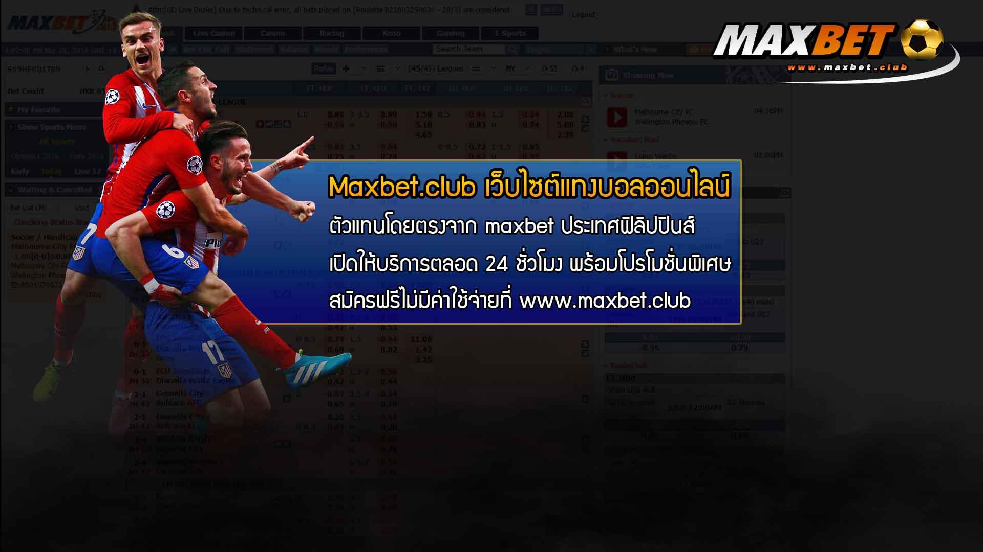 play_maxbetclub_24hr
