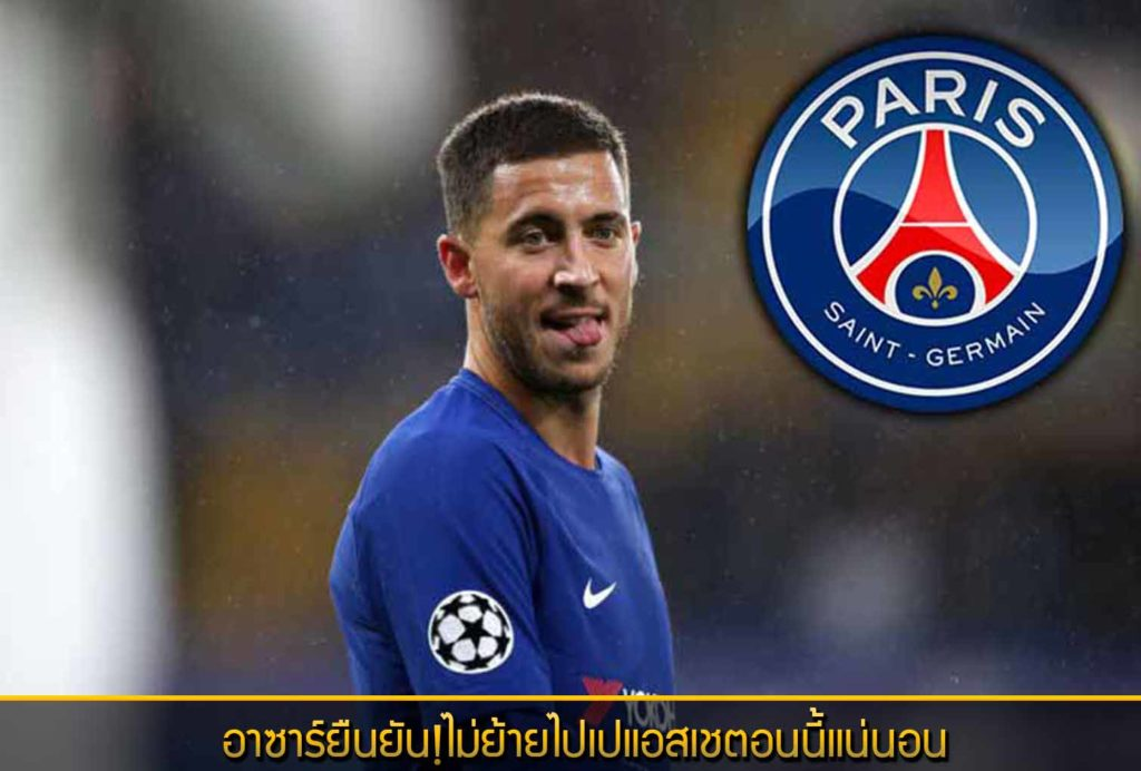 hazard_not_go_psg1