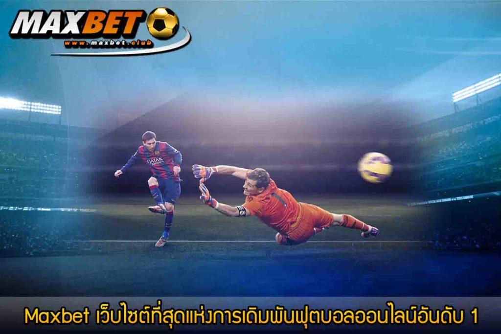 maxbet-website-premium-sportbetting