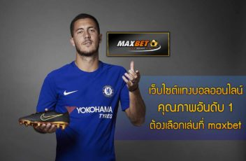 sportbetting_no1_maxbet
