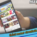 website-maxbet-service-new-sport