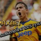 league-thai-maxbet-fullmenu-1024x692