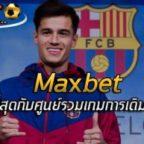 maxbet_all_in_one_betting_fun-1024x513