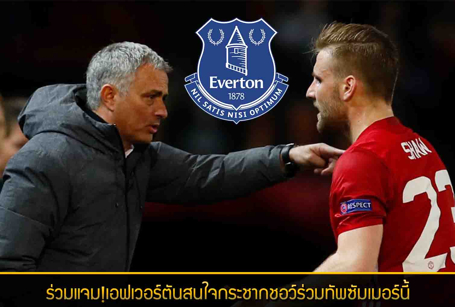 mourinho-shaw-everton-sight