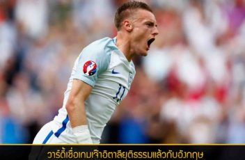 vardy-italy-no-win-win