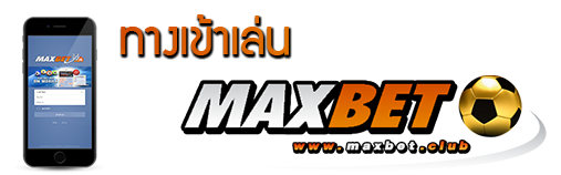 link-on-maxbet-betting1